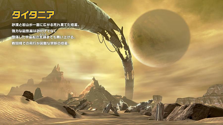 Star Fox Zero 24-03-16 006