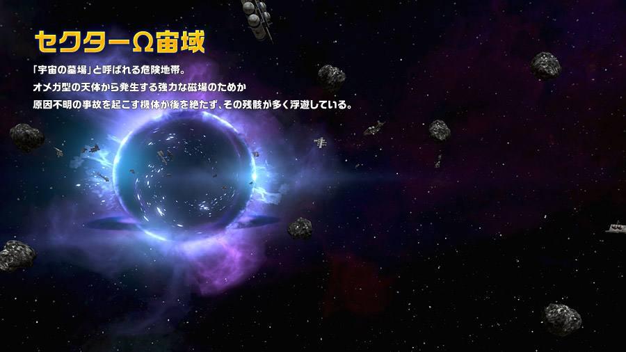 Star Fox Zero 24-03-16 010