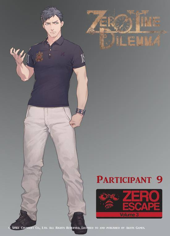 Zero Time Dilemma 22-12-15 001