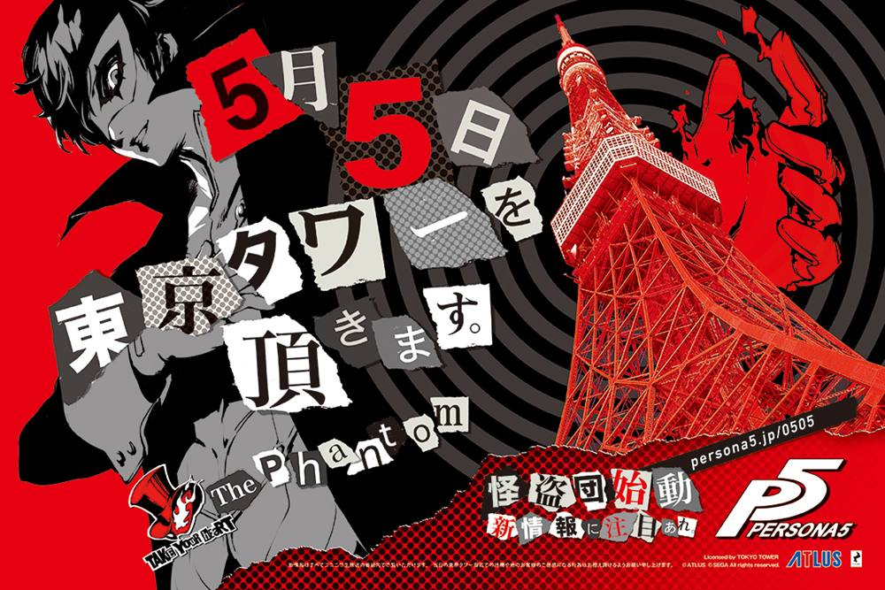 P5-Special-Broadcast-May-5-Ann