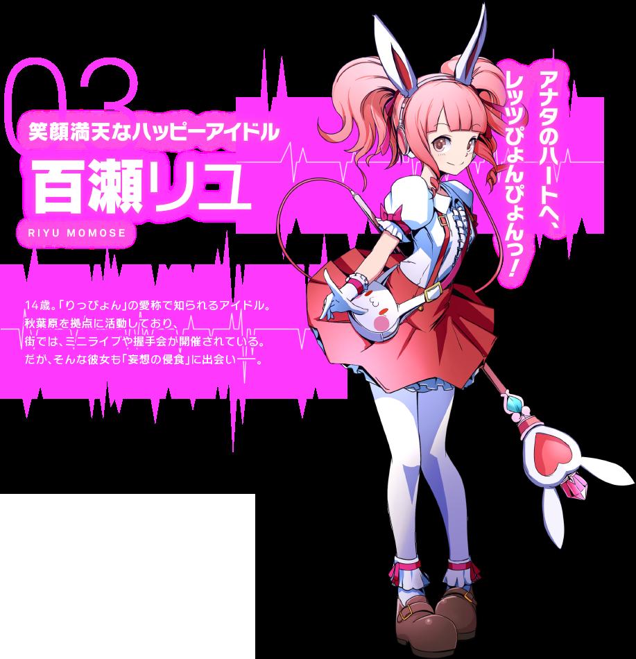 Akiba's Beat 12-07-16 001