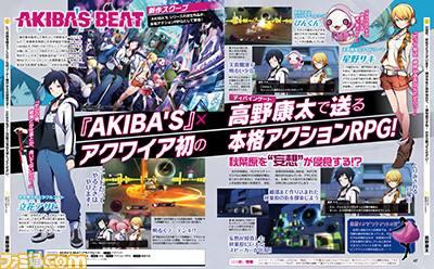 Famitsu Preview 30-05-16  Akiba´s Beat 001